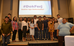 #DokFerj Featured Image