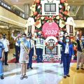 Home for Christmas at SM City Iloilo Feature Image
